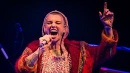 Певица Шинейд О'Коннор приняла ислам иназвала себя «мученицей»