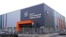 Центр спортивной гимнастики мирового уровня открылся вКарелии