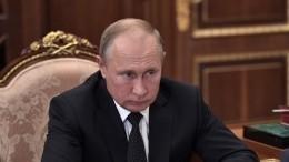 «Общая недоработка»— Путин окриминализации цыганских поселков