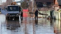 Опубликован полный список погибших врезультате наводнения наКубани