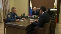 Путин поручил оказать необходимую помощь пострадавшим отпаводка