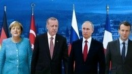 ВСтамбуле начался четырехсторонний саммит поСирии