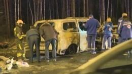 Наместе страшной аварии наЗСД обнаружено тело седьмого погибшего