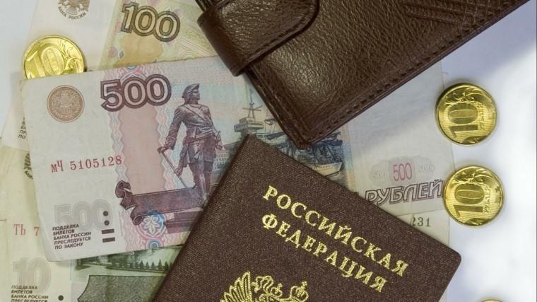 Свыше миллиона жителей России немогут покинуть страну из-за долгов покредитам
