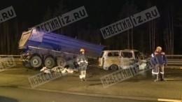Вдова погибшего встрашном ДТП наЗСД водителя Hyundai недавно похоронила сына