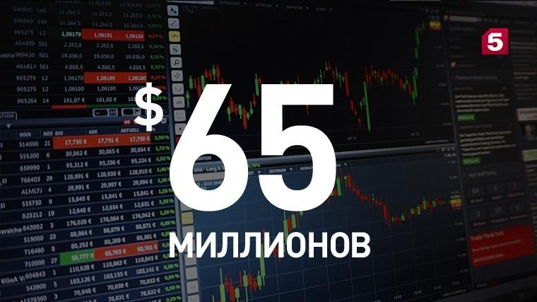Занеделю американские инвесторы вложили вэкономику России рекордную сумму