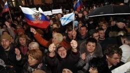 Временную принадлежность Крыма Украине назвали юридической ошибкой