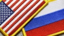Россия иСША выступили против запрета ядерного оружия
