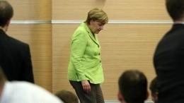 «Уход Меркель совершенно закономерен»— эксперт огрядущей отставке канцлера