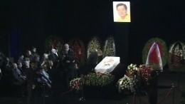 Николая Караченцова похоронили наТроекуровском кладбище
