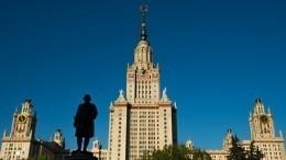 Врейтинг лучших университетов мира вошли 14 российских вузов
