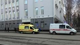 Прямая трансляция сместа взрыва уздания региональной ФСБ вАрхангельске