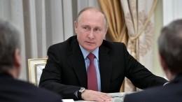 Более двух тысяч некоммерческих организаций получат гранты президента России