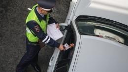 Судебные приставы предлагают взимать штрафы ГИБДД по-быстрому
