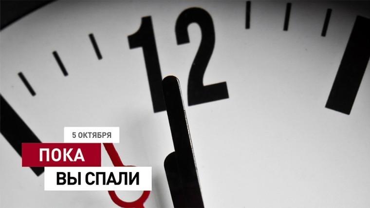 Пока выспали: страшное ДТП вТверской области; Макгрегор обхамил Нурмагомедова; как писали книгу «Дело Скрипаля»