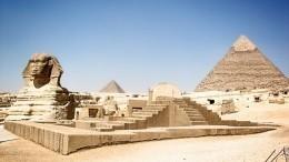 Пандус для строительства пирамид найден вЕгипте