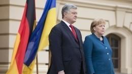 Пользователи соцсетей высмеяли приветствие Меркель наукраинском языке