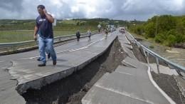 Видео: мощное землетрясение произошло вЧили