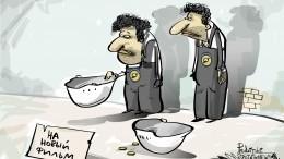 «Белые каски» готовят очередную провокацию вСирии