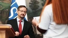 Журналисты передали генсеку ОБСЕ письмо матери Кирилла Вышинского