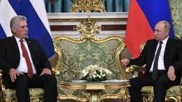 Председатель Госсовета Кубы прибыл софициальным визитом вРоссию