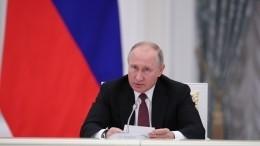 Путин встретился сучастниками Четвертого форума активных граждан