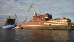 ВРоссии активировали первую реакторную установку плавучей АЭС