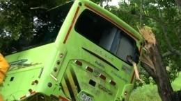 Девятнадцать детей пострадали ваварии савтобусом вКолумбии— видео