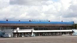 Круживший над Красноярском «Боинг» благополучно сел ваэропорту Емельяново