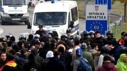 Австрия напугана многотысячной толпой вооруженных мигрантов усвоих границ