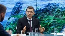Речь Ольги Глацких заинтересовала главу Свердловской области Евгения Куйвашева