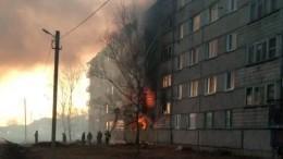 Два человека получили ожоги при взрыве баллона сгазом вдоме вЕврейской АО