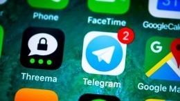 Мессенджеры будут обязаны проверять подлинность номера телефона пользователей