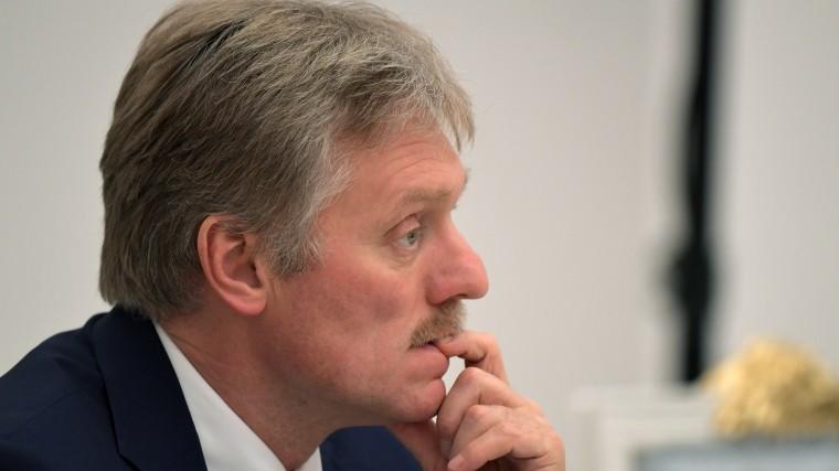 Песков прокомментировал отмену переговоров Путина иТрампа вПариже