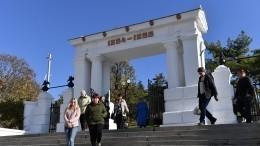 «Малахов курган» вСевастополе открыли после грандиозной реконструкции