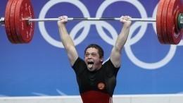 Чемпионом мира потяжелой атлетике стал российский спортсмен