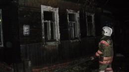 Шесть человек сгорели заживо вчастном доме вТамбовской области