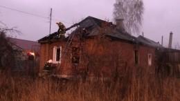 Появилось видео изТамбовской области, где заживо сгорели шесть человек
