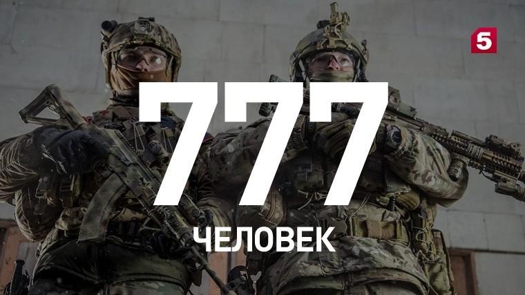 Глава ФСБ Александр Бортников назвал число задержанных вРоссии террористов
