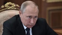 Владимир Путин прилетел вАстану для участия всаммите ОДКБ
