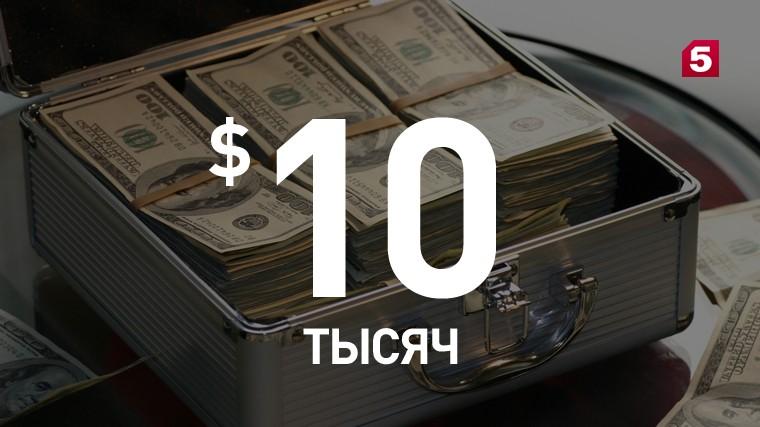 ВФТС рассказали, сколько денег можно вывезти заграницу без проверки напосту