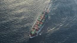 Частное судно затонуло вОхотском море при трехметровых волнах иветре 15 м/с