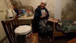 Чиновницы изКрасноярска присвоили себе мультиварки ветеранов