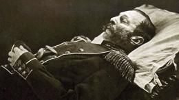 Окровавленную рубашку императора Александра II вернули России