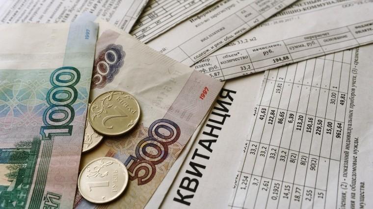 Россиянин доказал, что онзаконно неплатил заЖКХ ивдобавок отсудил 720 тысяч