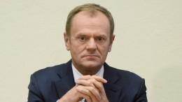Дональд Туск осудил политиков, «флиртующих» сРоссией