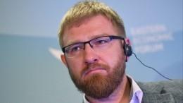 Задержанный вСША журналист Малькевич рассказал освоей беседе сФБР