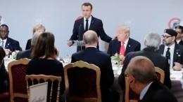 Елисейский дворец, изменив рассадку, посадил Путина иТрампа напротив друг друга