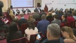 ВМоскве проходит Третий национальный рекламный форум