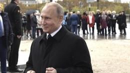 Путин примет участие всаммите Россия— АСЕАН вСингапуре